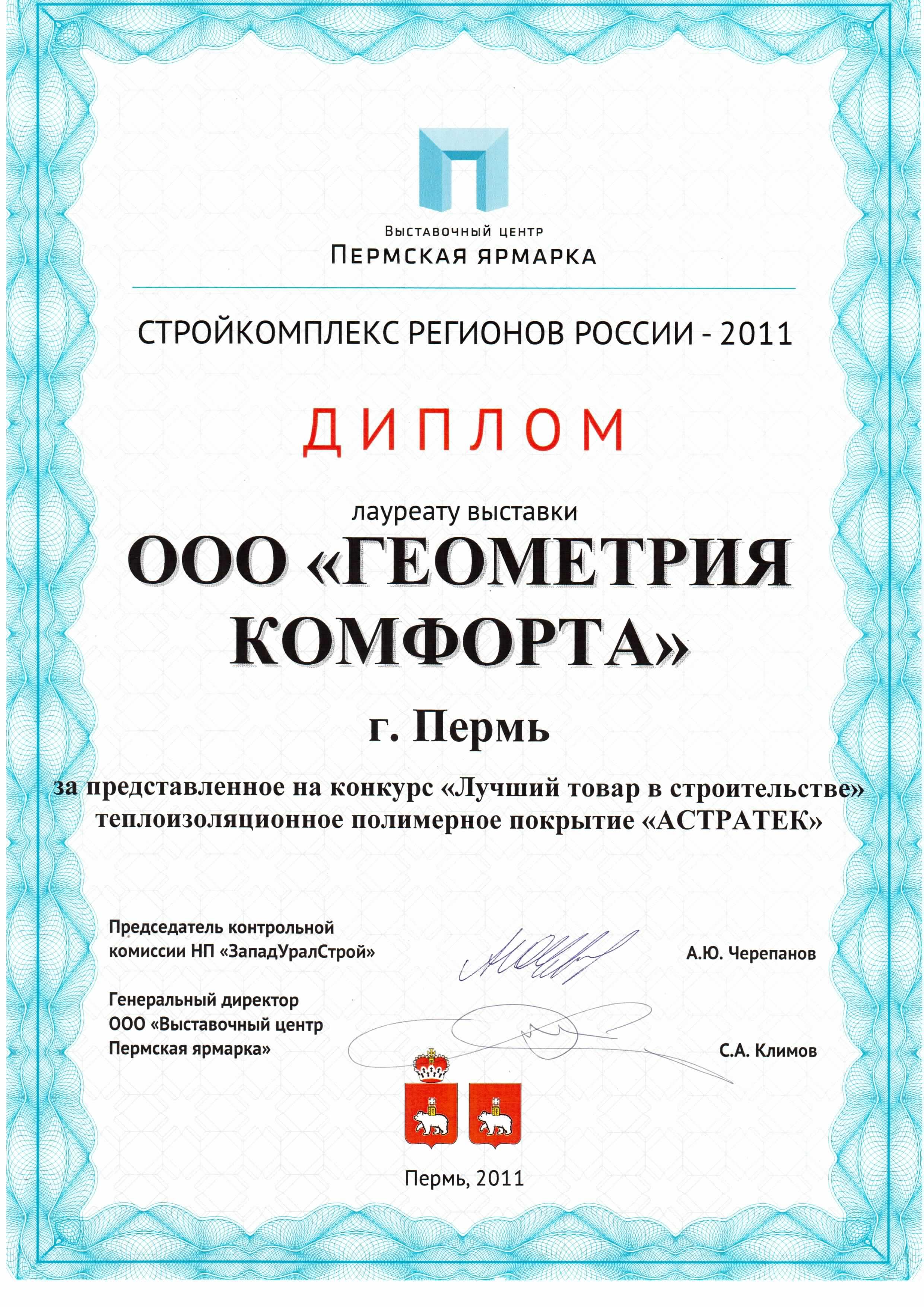 _20121006_10593807.jpg - 717.77 kB