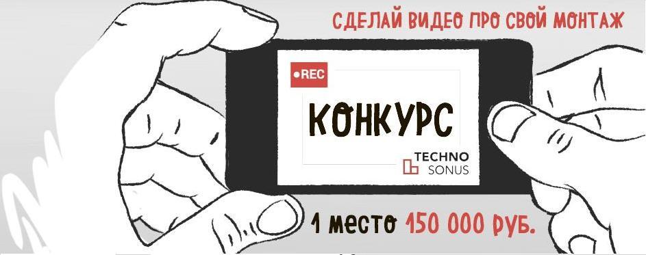 banner.jpg - 54.34 kB