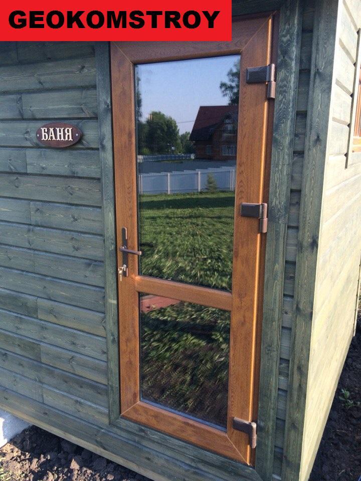 bahai-komfort-dver-pvh-tonirovana2.jpg - 120.39 kB