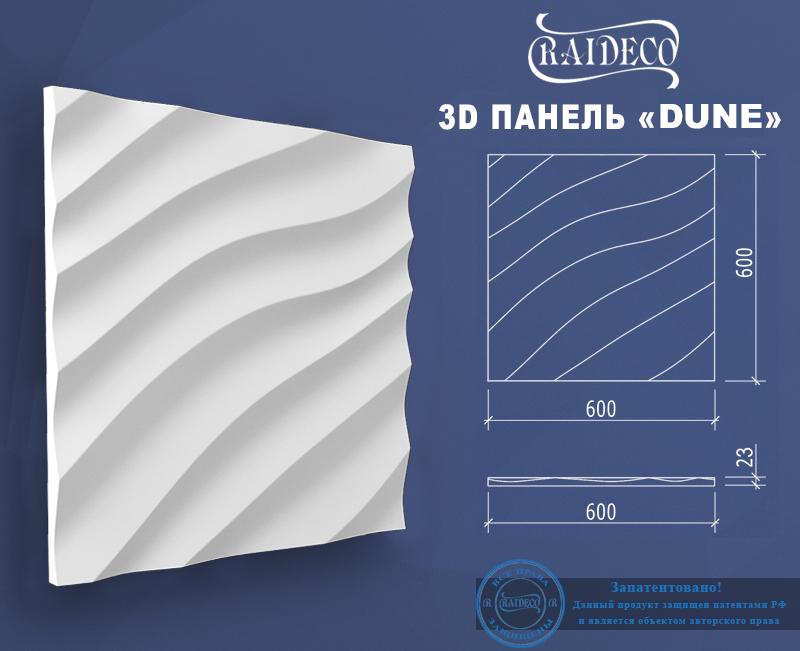 dune1.jpg - 291.69 kB